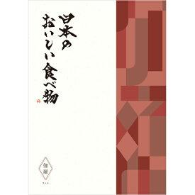 大和 カタログギフト 日本のおいしい食べ物 伽羅 きゃら 内祝い K