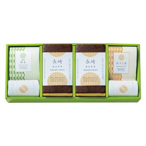カステラ&静岡煎茶&ほうじ茶スティックセット KTS-40 食品 ギフト セット 内祝 御祝 挨拶 仏事 志 結婚 出産