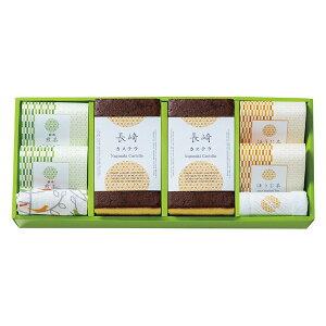 カステラ&静岡煎茶&ほうじ茶スティックセット KTS-50 食品 ギフト セット 内祝 御祝 挨拶 仏事 志 結婚 出産
