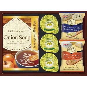洋風スープ&オリーブオイルセット OS−15 プレゼント ギフト 内祝 御祝 挨拶 仏事 結婚 出産 贈り物