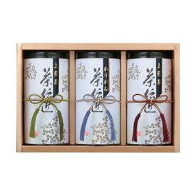 八女茶・鹿児島茶詰合せ HYK-30 ギフト セット 内祝 御祝 挨拶 香典 仏事 結婚 出産 贈り物