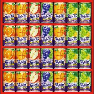 【数量限定】 ウェルチ 100%果汁ギフト(28本) WS30N ギフト セット 内祝 御祝 お返し 挨拶 中元 御中元 夏 ジュース 父の日 ファミリー