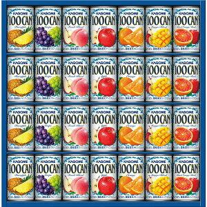 カゴメ 果汁100%フルーツジュースギフト(28本) FB-30N ギフト 贈り物 内祝 御祝 お返し 挨拶 香典 仏事 粗供養 志