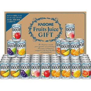 カゴメ 果汁100%フルーツジュースギフト(45本) FB-50N ギフト 贈り物 内祝 御祝 お返し 挨拶 香典 仏事 粗供養 志
