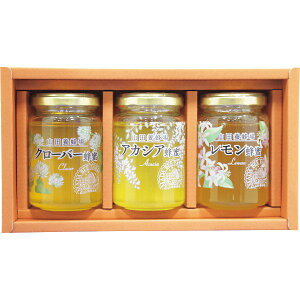 山田養蜂場 世界のはちみつ3本セット G3-30CAL ギフト 贈り物 内祝 御祝 お返し 挨拶 香典 仏事 粗供養 志
