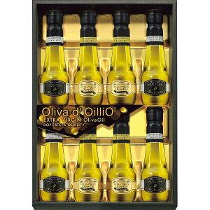 オリバデオイリオ EXVオリーブオイルギフト OL-50 ギフト 贈り物 内祝 御祝 お返し 挨拶 香典 仏事 粗供養 志
