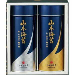 山本海苔「梅の蕾」小缶詰合せ TBP2A5 ギフト 贈り物 内祝 御祝 お返し 挨拶 香典 仏事 粗供養 志