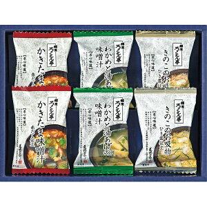 ろくさん亭 道場六三郎 スープ・味噌汁ギフト(6食) M-A6 ギフト 贈り物 内祝 御祝 お返し 挨拶 香典 仏事 粗供養 志