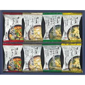 ろくさん亭 道場六三郎 スープ・味噌汁ギフト(16食) M-D16 ギフト 贈り物 内祝 御祝 お返し 挨拶 香典 仏事 粗供養 志
