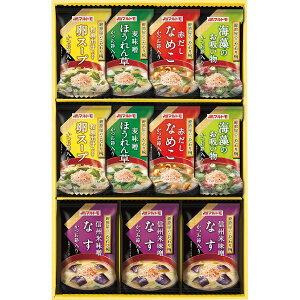 マルトモ 鰹節屋のこだわり椀(11食) MS-15K ギフト 贈り物 内祝 御祝 お返し 挨拶 香典 仏事 粗供養 志