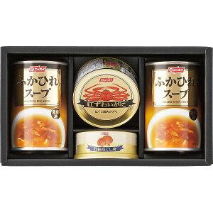 ニッスイ 水産缶・ふかひれスープ缶 FS-30A ギフト 贈り物 内祝 御祝 お返し 挨拶 香典 仏事 粗供養 志