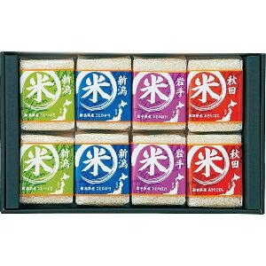 初代田蔵 食べ比べお米ギフト(木箱入) NNIA-100US ギフト 贈り物 内祝 御祝 お返し 挨拶 香典 仏事 粗供養 志