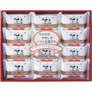 牛乳石鹸 ゴールドソ−プセット AG-15M ギフト 贈り物 内祝 御祝 お返し 挨拶 香典 仏事 粗供養 志
