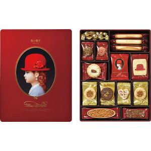赤い帽子 レッド 16136 ギフト 贈り物 内祝 出産 結婚 香典返し 御祝 お返し 挨拶 香典 仏事