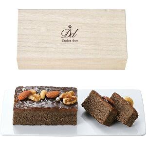ショコラとナッツのパウンドケーキ(木箱入) DD-02 ギフト 贈り物 内祝 出産 結婚 香典返し 御祝 お返し 挨拶 香典 仏事