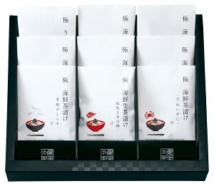 匠菴謹製 極だし Premium 海鮮 生茶漬けのギフトセット KGP-050CZ2 内祝 御祝 お返し 挨拶 法要 供養 志 引き出物 食品 セット 詰合せ 味噌汁