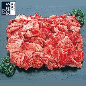 米沢牛 牛スジ肉(1kg)+米沢牛 特選切り落とし(400g)【送料無料】【牛肉】