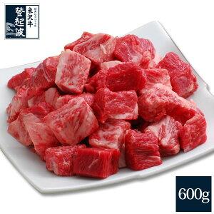 米沢牛 特選サイコロステーキ600g(150g×4P)【送料無料】【牛肉】【化粧箱入り】