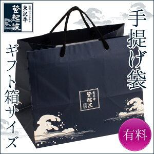 米沢牛特選お任せすき焼きセット400g