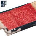 米沢牛 上選お任せすき焼きセット(タレ付)400g 【牛肉】【楽ギフ_のし】【東北復興_山形県】【RCP】