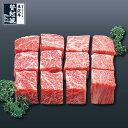 米沢牛 サイコロステーキ(生)100g[リブロ−ス(芯)]【牛肉】【楽ギフ_のし】【東北復興_山形県】【RCP】