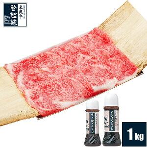 米沢牛 リブロース極上(芯)(すき焼きタレ付)1kg【牛肉】【ご自宅用】