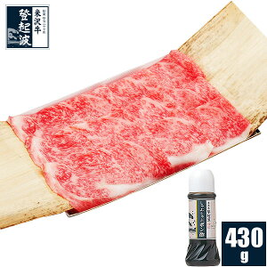 米沢牛 リブロース極上(芯)(ポン酢付)430g【牛肉】【ギフト簡易包装】