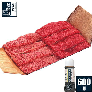 米沢牛 特選お任せしゃぶしゃぶセット(ポン酢付)600g【牛肉】【ギフト簡易包装】
