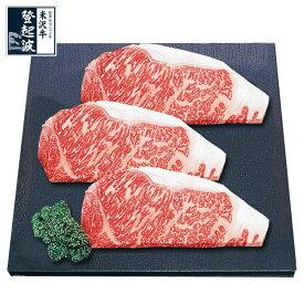米沢牛 サーロインステーキ特選200g(3枚)【牛肉】【化粧箱入り】