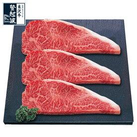 米沢牛 サーロインステーキ上選200g(3枚)【牛肉】【化粧箱入り】