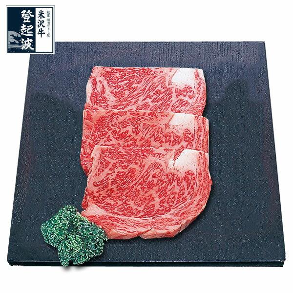 米沢牛 ロースステーキ120g(1枚)【牛肉】【楽ギフ_のし】【東北復興_山形県】