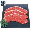 米沢牛 モモステーキランプ200g(1枚)【牛肉】【楽ギフ_のし】【東北復興_山形県】【RCP】