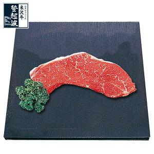 米沢牛 モモステーキランプ200g(1枚)【牛肉】【ギフト簡易包装】