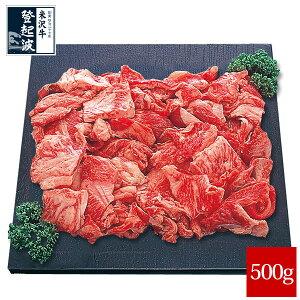 米沢牛 牛スジ肉500g【牛肉】【ご自宅用】