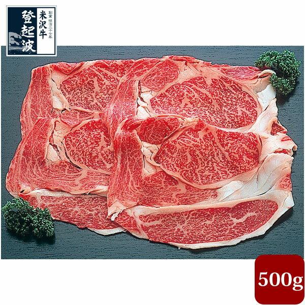 米沢牛 牛ロース特選 100g【牛肉】【楽ギフ_のし】【東北復興_山形県】【RCP】