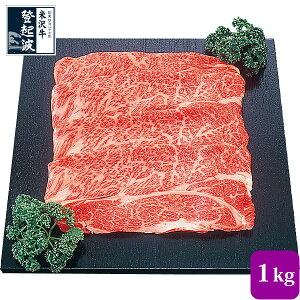 米沢牛 牛肩ロース特選 1kg【牛肉】【化粧箱入り】
