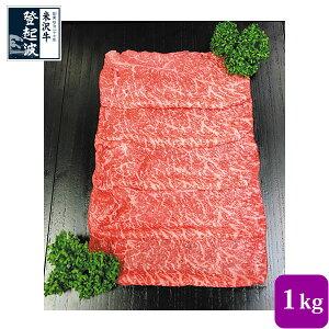 米沢牛 牛ウチモモ 1kg【牛肉】【化粧箱入り】