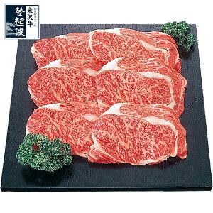 米沢牛 特選リブロース(芯)100g【牛肉】【ギフト簡易包装】