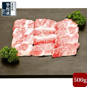 米沢牛 霜降りカルビ 500g【牛肉】【化粧箱入り】