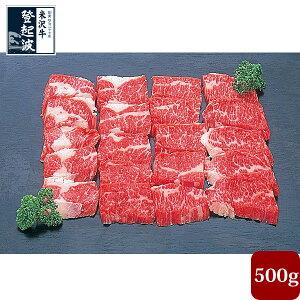 米沢牛 カルビ 500g【牛肉】【化粧箱入り】