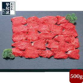 米沢牛 カルビ(赤身) 500g【牛肉】【化粧箱入り】