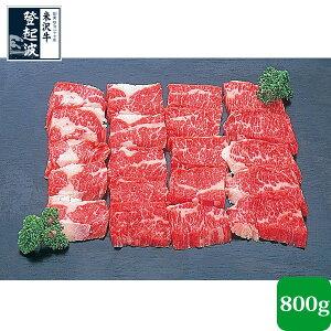 米沢牛 カルビ 800g【牛肉】【化粧箱入り】
