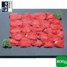 米沢牛 カルビ(赤身) 800g【牛肉】【化粧箱入り】