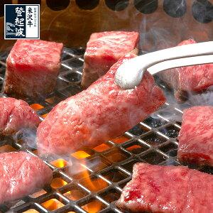 米沢牛 焼肉カルビ3種セット 100g×3【牛肉】【化粧箱入り】