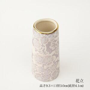 ゆい花モダン仏具5点セット藤/桜/ワインレッド/シャンパンゴールド/ブラックパール