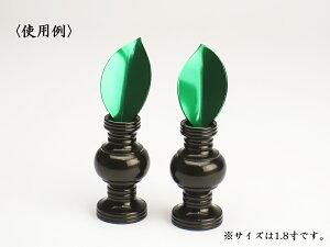 【仏具】華鋲(花鋲)2.3寸(一対入)うるみ色高さ7.0cm、国産真鍮製