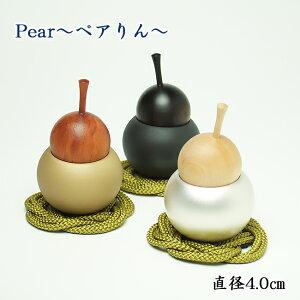 【仏具 おりん】pear ペアりん おりんセットゴールド/シルバー/ブラック