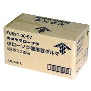 【送料無料】カメヤマ小ローソク徳用豆ダルマA#1511ケース60箱7560本入り