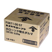 【送料無料】カメヤマローソク特大ダルマA#1561ケース60箱3840本入り