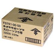 【送料無料】カメヤマ大ローソク5号A#2061ケース60箱720本入り
